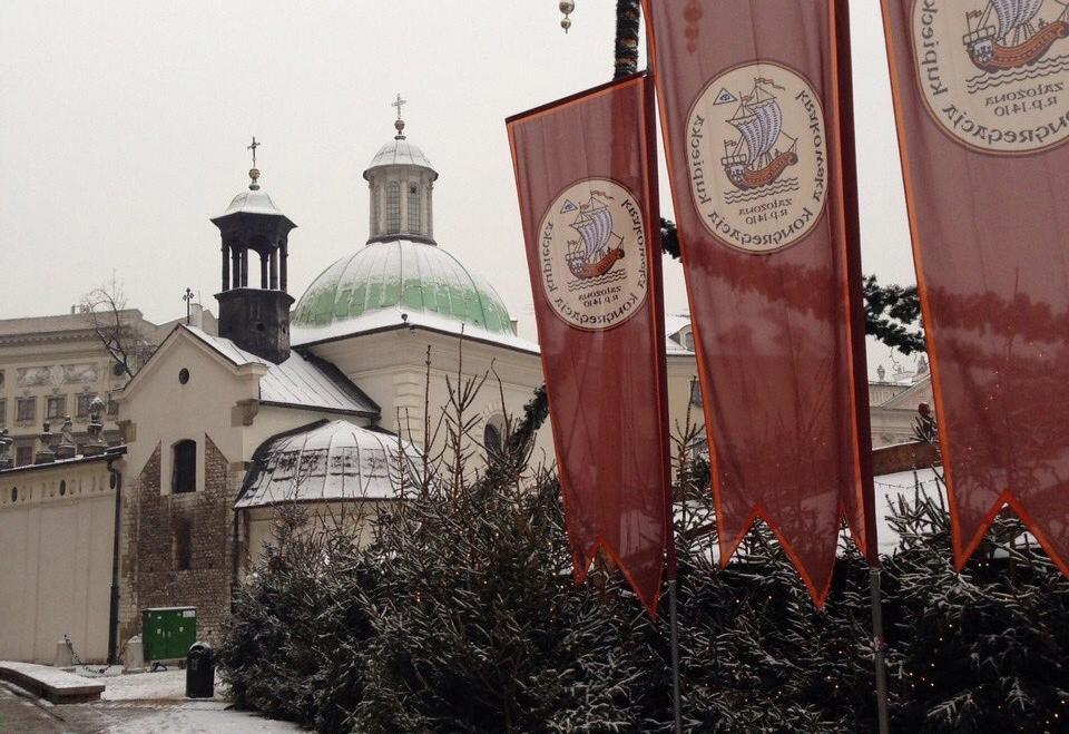 Столичне королівське місто Краків…